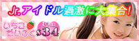U15 JC 田中菜々ちゃんが2回もぽろりんちょしちゃうお宝ハプニング!!
