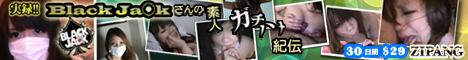 無修正動画配信 ZIPANG−ジパング