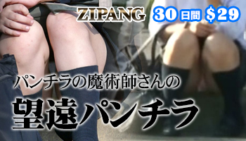 無修正動画配信 ZIPANG-ジパング