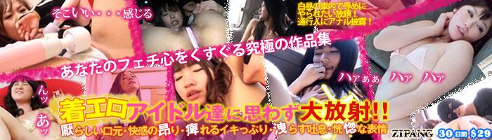 着エロアイドル達に思わず大放射!!