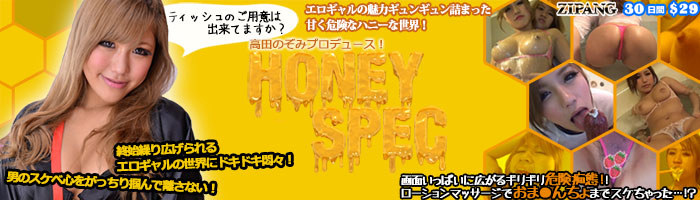 Honey Spec