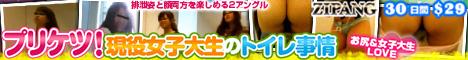 動画配信 ZIPANG-ジパング