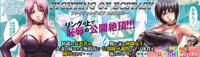 ANIME RANKING アニメ・同人・コスプレ専門サイト