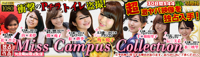 Miss Campus Collection