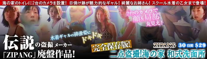 http://zipang.xxx/series1/888.html